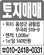 토지매매(010-2418-0331)