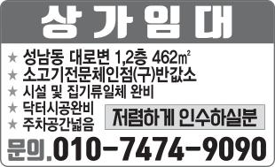 상가임대(010-7474-9090)