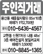 매매(010-8845-0132)