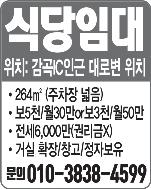 상가임대(010-3838-4599)