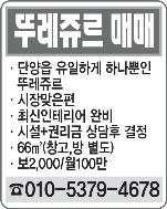 매매(010-5379-4678)