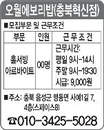 오월에보리밥
