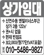 임대(010-5486-9827)