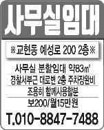매매(010-8847-7488)
